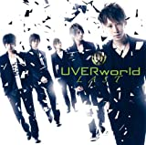 UVERworld「world LOST world」