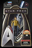 Captian Kirk Star Trek Enterprise Uniform Action Figure Movie Collectible