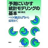ブラインド・ゲーム―ニューエイジ八犬伝 (Stage 3) (Asuka comics DX)