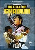 Battle of Shaolin [DVD] [Region 1] [US Import] [NTSC]
