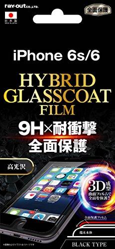 レイ・アウト iPhone 7 液晶保護フィルム ラウンド9H 耐衝撃 ハイ...