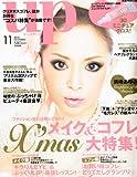 bea's up (ビーズアップ) 2010年 11月号 [雑誌]