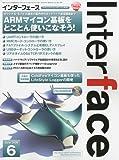 Interface (インターフェース) 2009年 06月号 [雑誌]