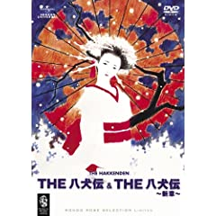 THE `  THE ` V qYr [DVD]