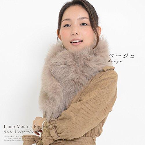 Amazon.co.jp: ラム ムートン ロングスヌード Wフェイス ファー シープ マフラー ユニセックス サンドベージュ: Amazonファッション通販
