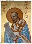 Saint John Chrysostom: Eight Homilies...