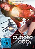 Cyborg 009 - The End of the Beginning