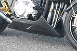 ノジマエンジニアリンング(NOJIMA ENGINEERING) アンダーカウル FRP 黒ゲル 社外エキゾーストパイプ用 ZRX1200 DAEG(09-16) NCW618UC-BK