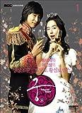 宮(グン) Love in Palace フィルムコミック#1