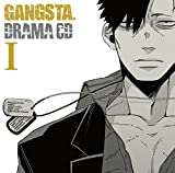 ドラマCD「GANGSTA.」I