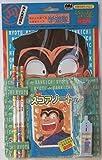 1996年 バンダイ こち亀 両さんの遊べるお勉強セット 学遊隊
