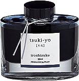�ѥ���å� ��ǯɮ���� iroshizuku INK-50-TY �ĥ���