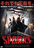 SPARKSスパークス [DVD]