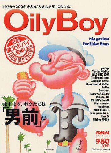 Oily Boy