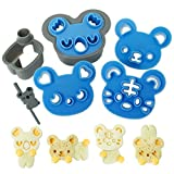 CutezCute Sandwich Cutter And Cookie Stamp Kit - Cuddle Palz - Great For Picky Eaters And Bento Lunch - Make Fun...