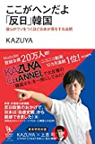 �������إ�����ȿ��״ڹ� ��餬������Ĥ��ۤ����ܤ�����ˡ§ (��Ūȯ��! BOOKS 022) (��Ūȯ��!BOOKS)
