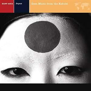 Geza Music from the Kabuki