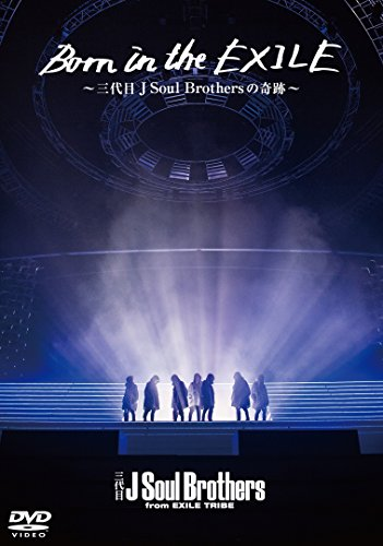 Born in the EXILE ~三代目J Soul Brothersの奇跡~ DVD[DVD]