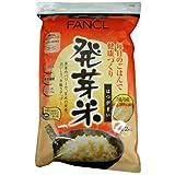 ファンケル発芽米 2kg