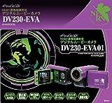 ヱヴァンゲリヲン SDカードデジタルムービーカメラ【初号機カラー】