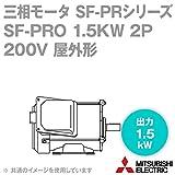 三菱電機 SF-PRO 1.5KW 2P 200V 三相モータ SF-PRシリーズ (出力1.5kW) (2極) (200Vクラス) (脚取付形) (屋外形) (ブレーキ無) NN