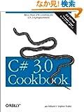 C# 3.0 Cookbook