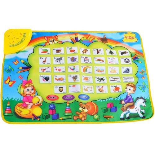 Russian Toys For Kids front-1057400