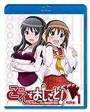 こえでおしごと!  take .1 (スタンダード版) [Blu-ray]