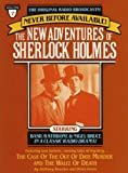 NEW ADV SHERLOCK HOLMES #7:CASE OF OUT OF DATE MURDER & WALTZ OF DEATH (New Adventures of Sherlock Holmes, Vol 7/Audio Cassette)