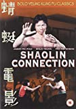 Shaolin Connection [DVD]