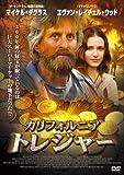 カリフォルニア トレジャー [DVD]