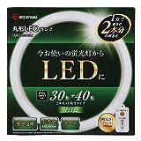 アイリスオーヤマ 蛍光灯 LED 丸型 (FCL) 30形+40形 昼白色 LDFCL3040N