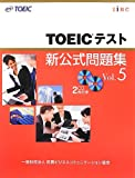 TOEICテスト新公式問題集〈Vol.5〉 - Educational Testing Service