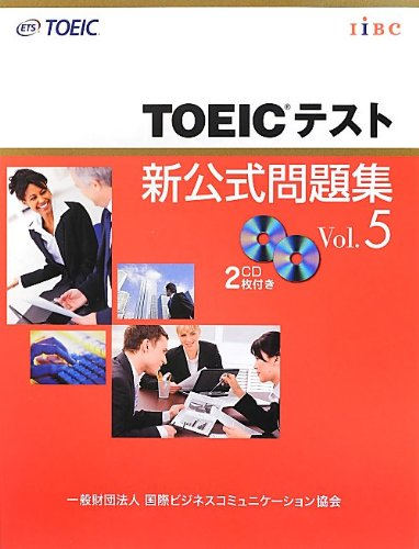 TOEIC test new official collection problem <Vol.5>