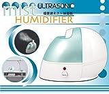 省電力・静音設計 超音波ミスト加湿器 風邪・静電気・乾燥肌・花粉症の予防に!