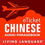 eTicket Chinese | Living Language