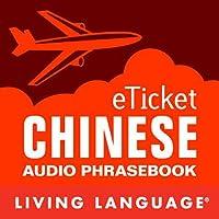 eTicket Chinese (       UNABRIDGED) by Living Language