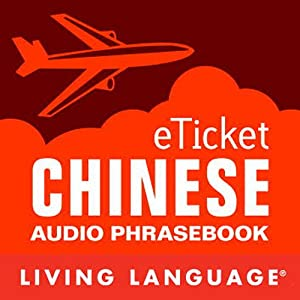 eTicket Chinese Audiobook