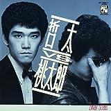 哲太vs桃太郎/2WAY STREET