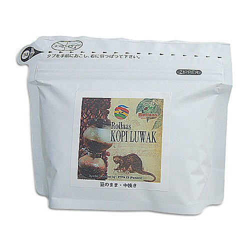 至福の最高級コーヒー豆 コピ・ルアック 豆のまま 内容量80g