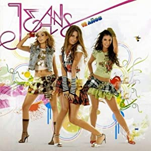 Jeans - 12 Años - Amazon.com Music