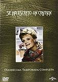Se Ha Escrito Un Crimen - Temporada 12 DVD España