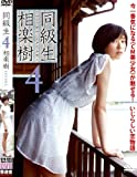  DVD4