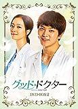 グッド・ドクター DVD-BOX2[DVD]