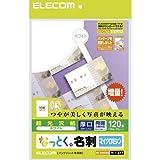 ELECOM なっとく名刺(厚口・光沢用紙・ホワイト) MT-KMN2WN
