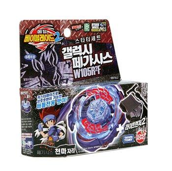 beyblade-galaxy-pegasus-evolution-de-storm-pegasus-version-officielle-integrale-avec-lanceur-takara-