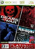 echange, troc Dead Rising/Gears of War (Platinum Double Pack)[Import Japonais]