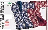 遠赤わた入りアクリルボアかいまき布団 2色組 【本州お届けは送料無料です】