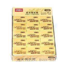 Deli No.7534 4b 100a Art Soft Eraser (1.26\'\' X 0.87\'\' X 0.47\'\'), 30-pack