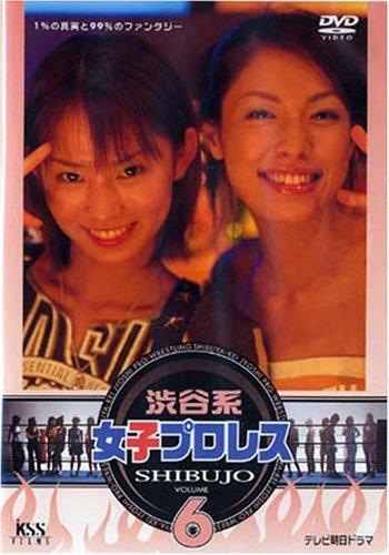 渋谷系女子プロレス(6) [DVD]